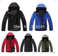 New paragraphs male jacket outdoor warm warm male coat jacket, free shipping  #hfgtV