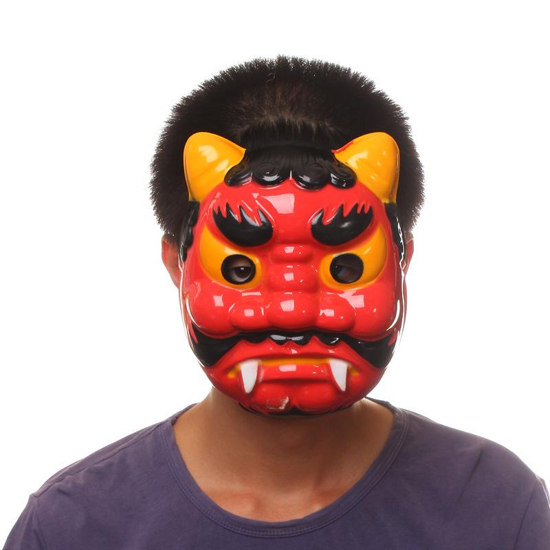 Demons Movie Mask Movie Sorcerer Demon Mask