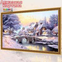 Free shipping Wholesale retail Cross Stitc DIY diamond embroidery kit Inlaid decorative painting Oil Painting White World 08362