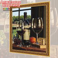 Free shipping Wholesale retail Cross Stitc DIY diamond embroidery kit Inlaid decorative painting Oil Painting Wine 08361