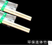 Wholesale 50 pairs of disposable chopsticks