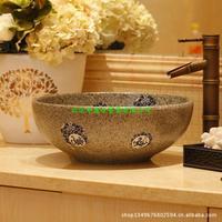 Jingdezhen ceramic art lavabo, archaize lavatory basin, the basin that wash a face - the Chinese zodiac