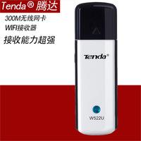 Tenda W522U 300M dual-band wireless card 5G WIFI frequency receiver USB receiver w522