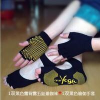 Men and women yoga socks antiskid backless five fingers yoga socks