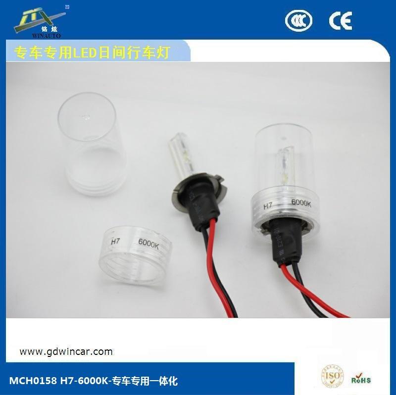 04-12 models FAW Mazda M6HID HID Kit Mazda Mazda 6 car-specific integration(China (Mainland))