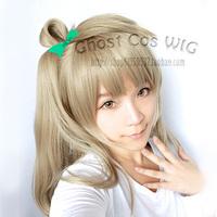 Minami Kotori Brown Grey 70cm Body And 60cm Hair Extension Cosplay Hair Wig.Anime Wig
