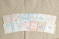MINI-1301 Mini 3D DIY Baby card for Children birthday,Invitation Card 105*140mm 100pcs/lot+free shipping
