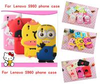For Lenovo S960 mobile phone sets, for Lenovo S960 silicone phone case, for Lenovo S960 phone silicone protective shell cover