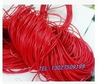 DC DC 40 kv pulse 80 kv high-voltage insulation wire flame retardant High voltage generator / 1 m wire