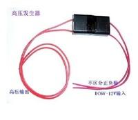 High voltage generator inverter pulse transformer module salute accessories 6-12 v is negative