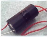 YMC - 12 v ignition coil - high voltage generator - high voltage module