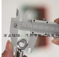 Authentic stainless steel vernier caliper 0-150 - mm zero profits are highly depth gauge workers gauge