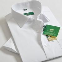 2014 Male short-sleeve shirt easy care white short-sleeve cotton shirt commercial stripe formal summer men dress shirts