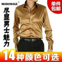 2014 men Spring long sleeve casual  shirt solid color fashion gold silk silks and satins shirt wedding dress shirts