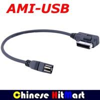 AMI MDI MMI / USB Audio MP3 music interface Aux Cable Adapter 4F0051510G for AUDI MMI 2G & 3G(VW MDI USB)