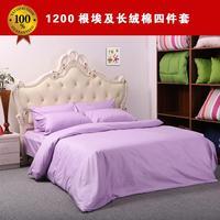 Factory Direct 1200 Egyptian long-staple cotton denim Health plain cotton textile wholesale multi-color optional