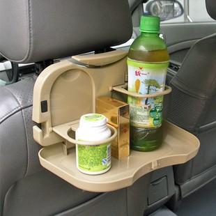 Держатель напитков в авто BATTLY Backseat авто с пробегом в твери уаз