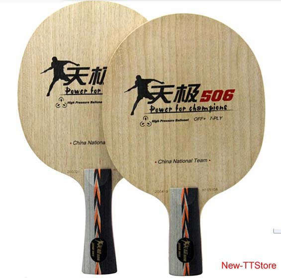 Double happiness DHS National team Blade Malong TG506 Blade Table Tennis Blade Ping Pong Racket(China (Mainland))