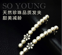 Sweet water Natural pearls hair