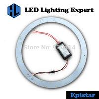 LED energy -saving lamp, LED ceiling light ,LED annular reconstruction lamp panel,replacing H-shaped fluorescent tubes