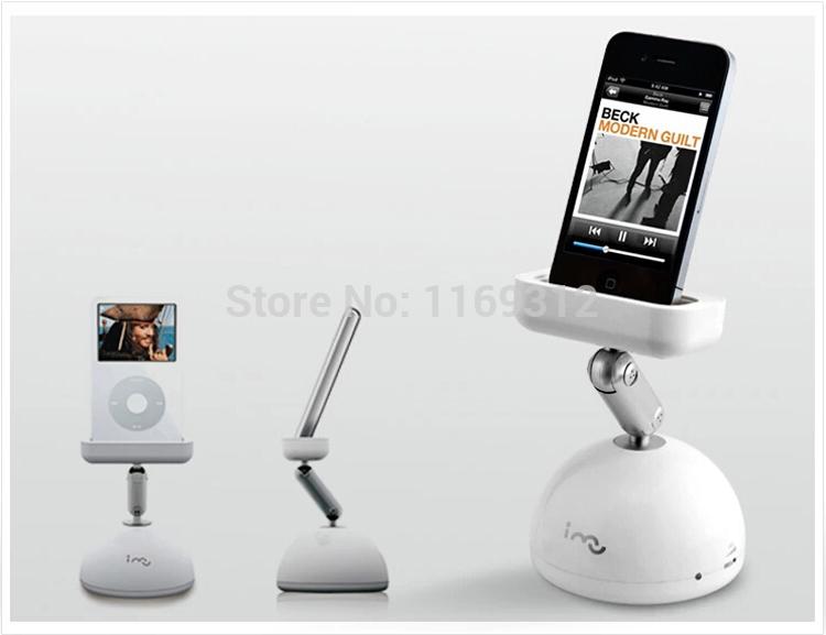 I-MU Magic Portable Mini Laptop Computer Vibration Speaker i-dop Music Player with Docking Charging Speaker for iPhone iPod(China (Mainland))