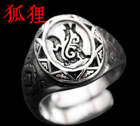 The fox 925 sterling silver ring