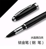 Playboy pen elves word ultra smooth calligraphy pen series Iridium fountain pen ink students OL pen with a pen
