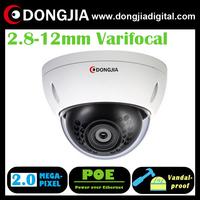DA-IP6118TDV-POE 2.8-12mm varifocal lens vandalproof dome 2 megapixel 1080p ip security camera