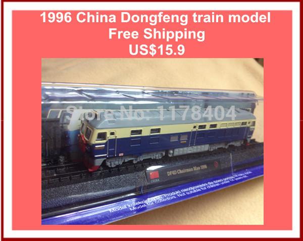 Classic train, old-fashioned steam train, 1996 Chinese Train, train model, tram toys,Travel rain(China (Mainland))