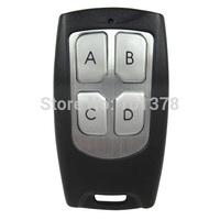 Ultra-thin waterproof 4-key remote controller