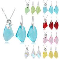 [Arinna Jewelry]New Design Jewelry sets Australia Crystal 18k Gold Plated Jewelry Jewelry Sets G0817 Christmas gift