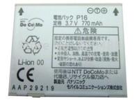 Original battery FOR Panasonic P-02A/P-01A/P-06A/P906i mobile phone battery model P16