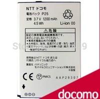 Original battery P25 DoCoMo with series P-01D FOR Panasonic mobile phone battery AAP29307