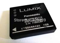 FOR Panasonic DMW-BCC12 digital camera battery 1050mAh is suitable for Panasonic FX8/FX9/FX10