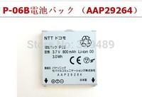 Original battery P22 FOR Panasonic P-06B P06B mobile phone battery AAP29264