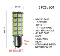 (5pcs) x BAY15d Offset Pin Brightest 5.5W White LED Marine Ship Signal Light Bulb 10-30V DC CE RoHS Top + - Polarity