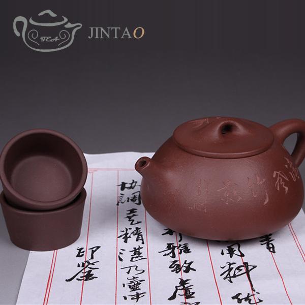 Jingzhou Shipiao Teapot Yixing Purple Clay Purple Sand Teapot Handmade Crafts Ceramic Drinkware 300ml Kungfu tea
