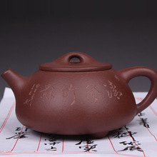 Jingzhou Shipiao Teapot Yixing Purple Clay Purple Sand Teapot Handmade Crafts Ceramic Drinkware 300ml Kungfu tea