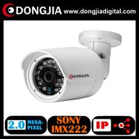 DA-IP8800TR Sony IMX222 1080P real time 2 megapixel P2P IP waterproof cctv security camera