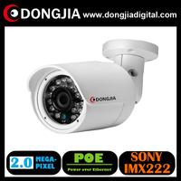 DA-IP8800TR-POE Sony IMX222 1080P real time 2 megapixel P2P IP weatherproof ir bullet camera