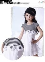 Girls  Striped Flower Princess Dress
