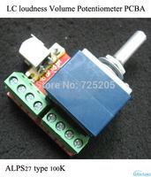 LC Loudness Volume Potentiometer Circuit Boards PCBA Japan ALPS27 Type 100K HIFI DIY Free Shipping