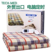 The original export computer timing single genuine La Plush blanket 150*80cm