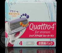 Free shipping brand Quattro4 Original Ladies Shaved dedicated blade+high quality Shaving razor blades for women(4pcs/pack)