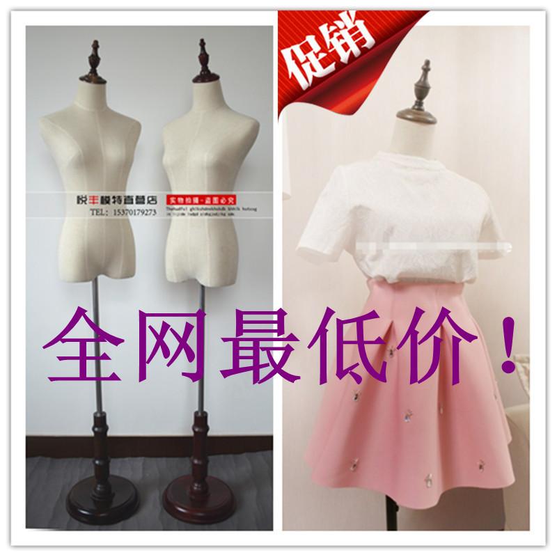 Clothing store window mannequins female bust model racks solid wood base upscale Korean model Promotions(China (Mainland))