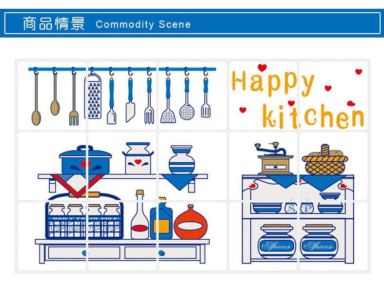 Cartoon kitchen utensils cabinet stove background for Cartoon kitchen cabinets