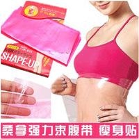 Wholesale 100pcs thinning Waist Patch Slimming body Reusable Sauna Strengthen Lose Weight corset belt via Express free shipping