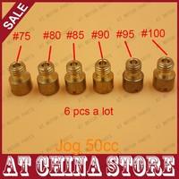 (6 pcs/pack) JOG 50cc 72cc Carburetor Mikuni VM 11/22 Main Jet #75 #80 #85 #90 #95 #100 for 1PE40QMB 1E40QMB 2T Scooter Carb