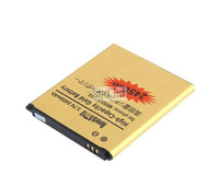 50pcs/lot High Capacity 2450mAh Gold Business Replacement Battery for Samsung Galaxy Reverb Galaxy Xcover 2 S7710 M950