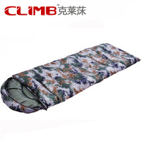 Digital Camouflage envelope can be spliced double widening sleeping bag lunch camping outdoor and indoor sleeping bag